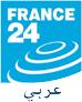 قناة فرانس 24 بالعربية