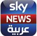 Sky News عربية